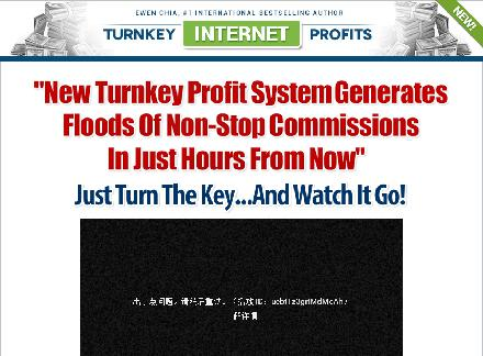Turnkey Internet Profits Upgrade Package! review