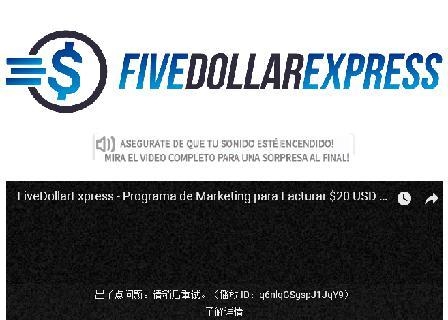 Five Dollar Express - Gana $5 USD ilimitadamente review